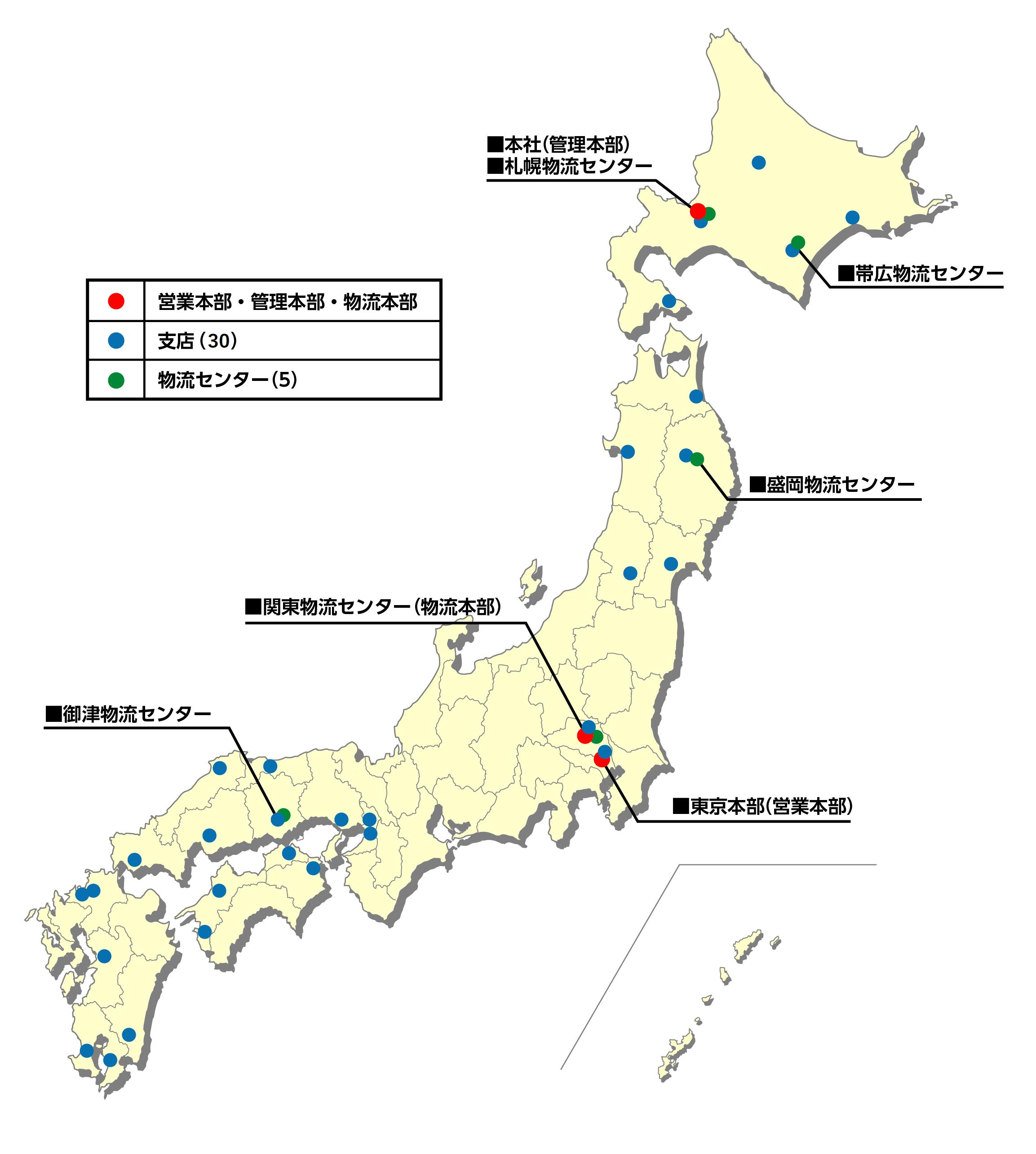 事業所一覧地図